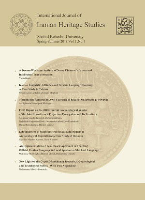 International Journal of Iranian Heritage Studies